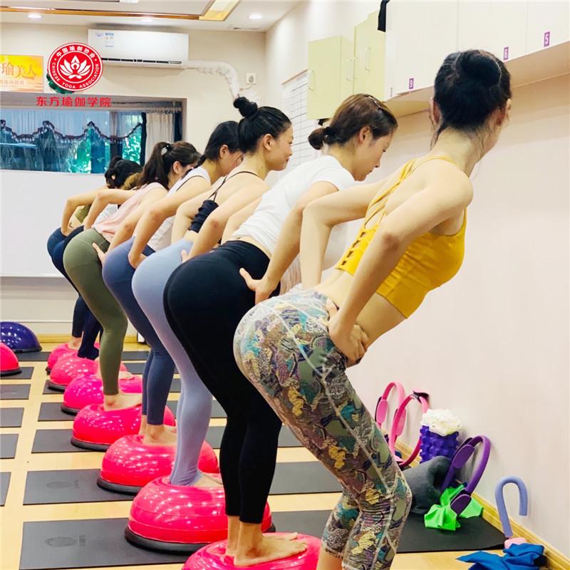 廣州零基礎瑜伽教練培訓