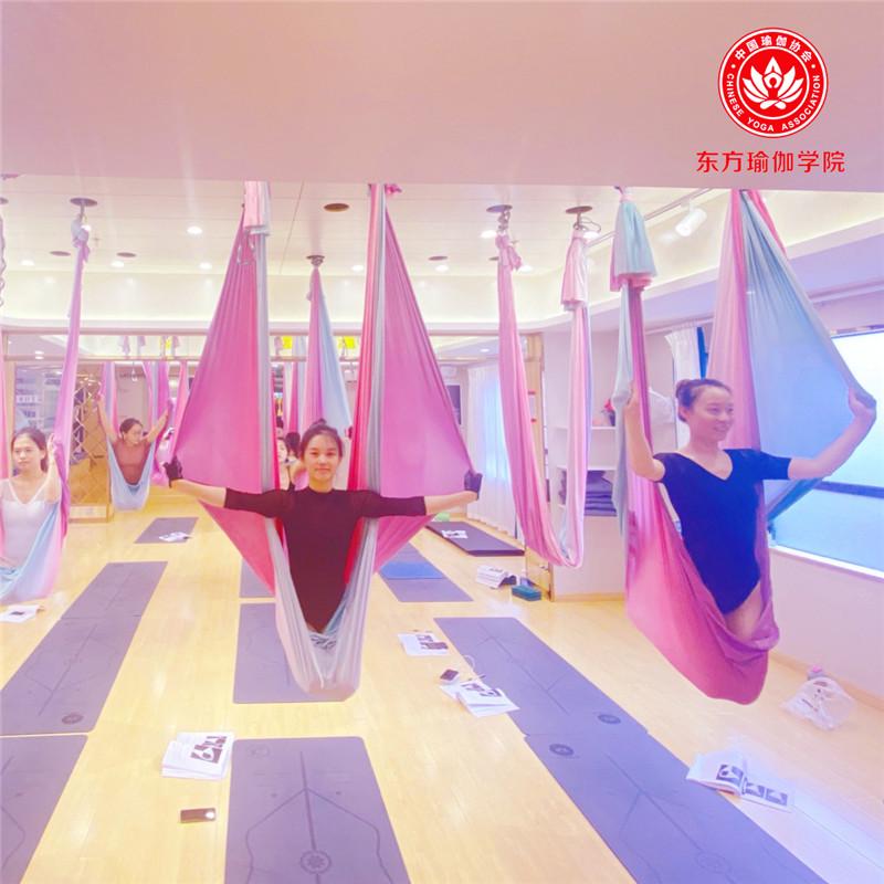 广州东方瑜伽教练班培训