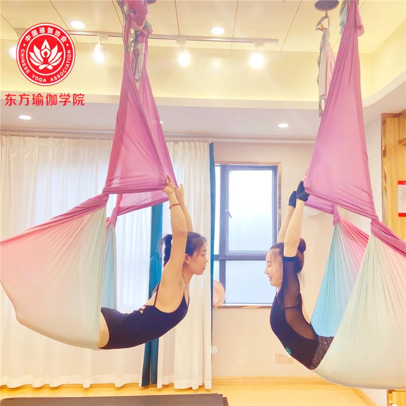 广州东方瑜伽学院瑜伽教培班