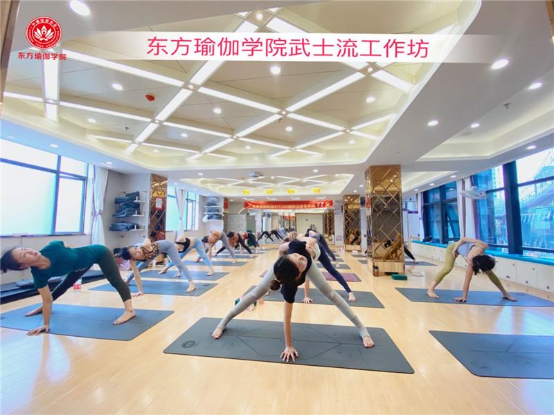 东方瑜伽教练班怎么样