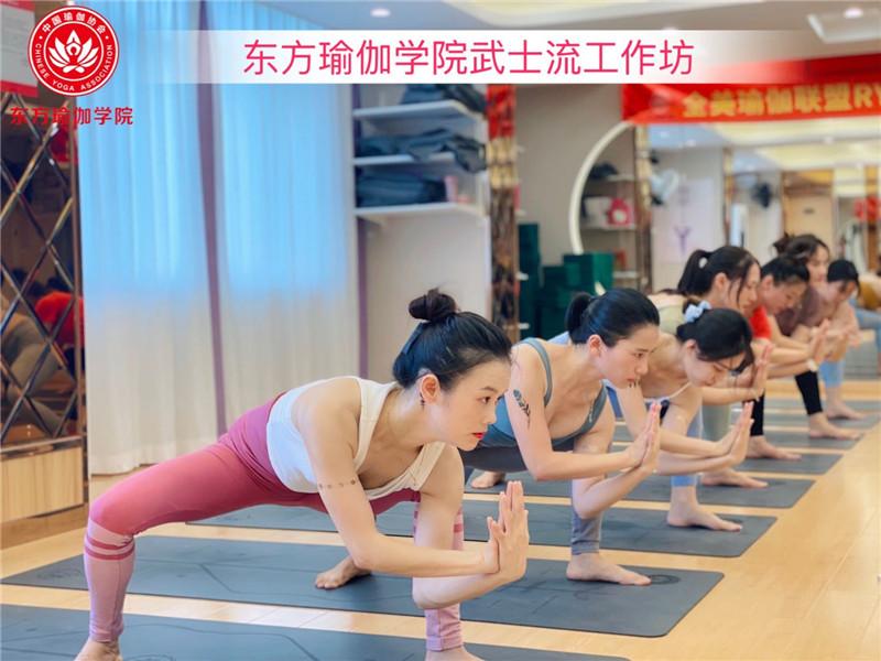 廣州流瑜伽培訓班