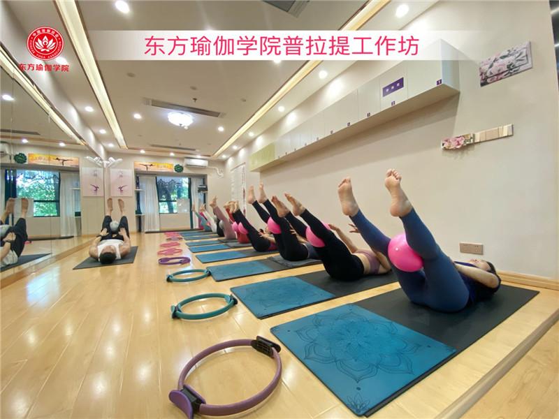 瑜伽教培班广州哪里好?
