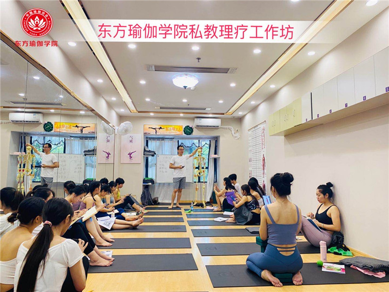 广州瑜伽导师培训教程