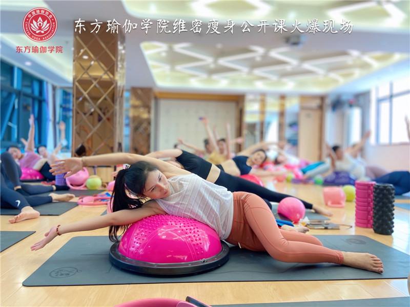 廣州培訓瑜伽教練學校