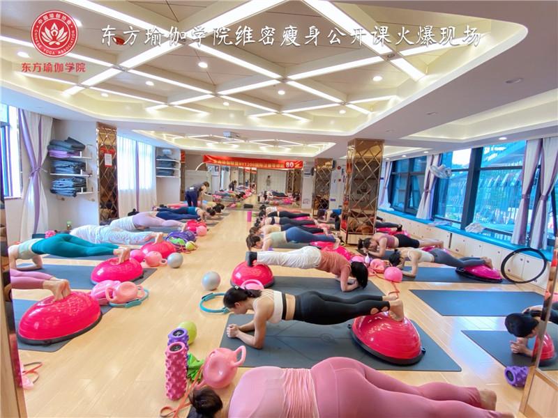 廣州瑜伽教師培訓機構排名