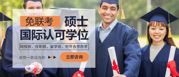专科考在职MBA成功的机会大吗
