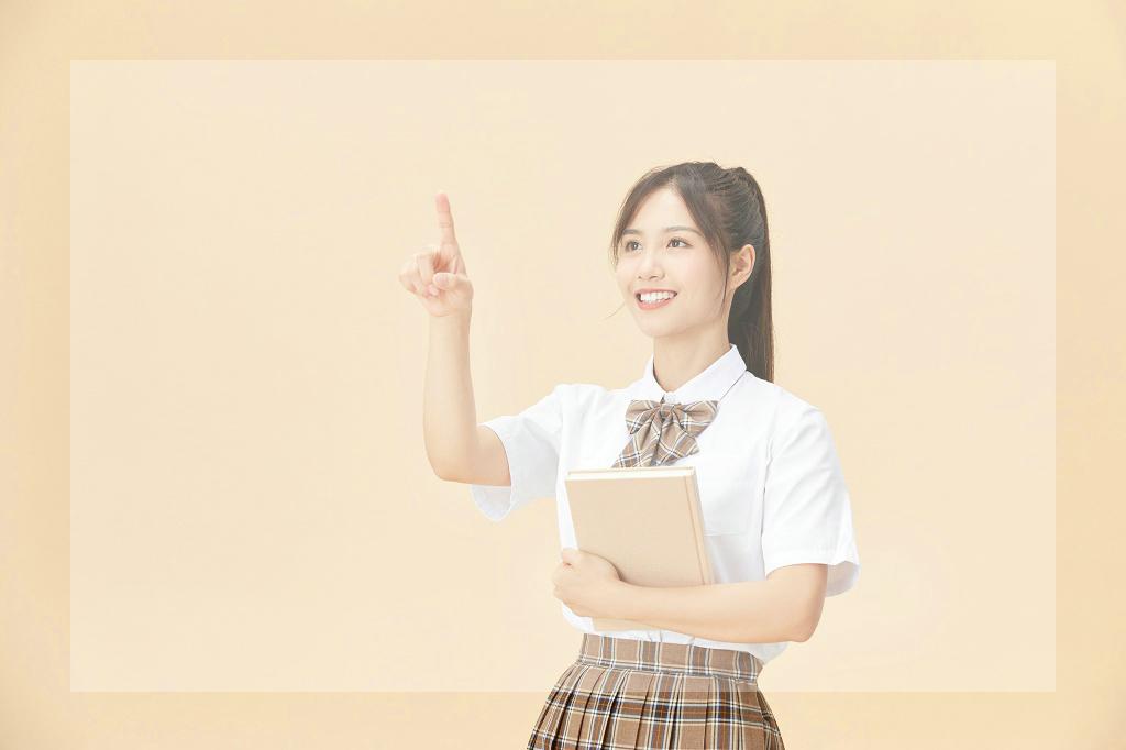 东莞南城高考日语补习班