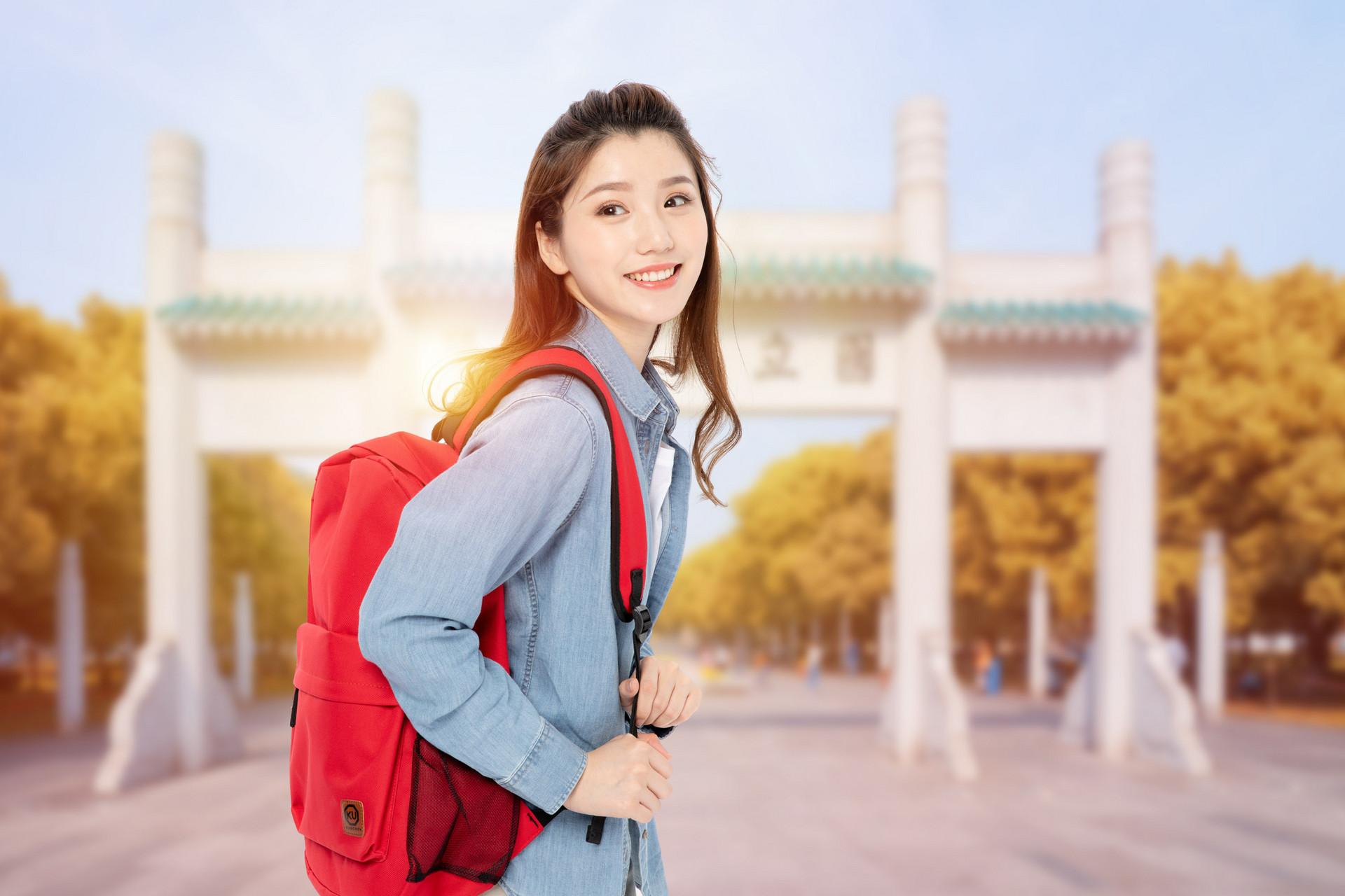 南通上元日语官网-南通日语培训学校-日本留学