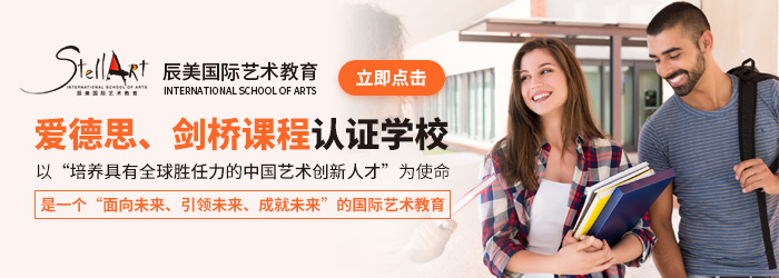 廣州有哪些私立藝術學校