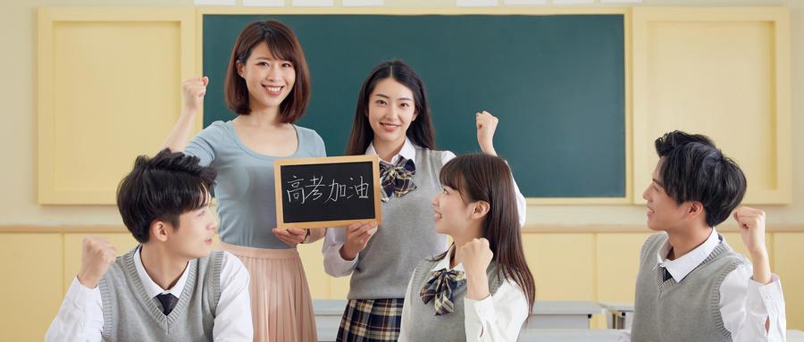 马鞍山高考理综培训学校排行
