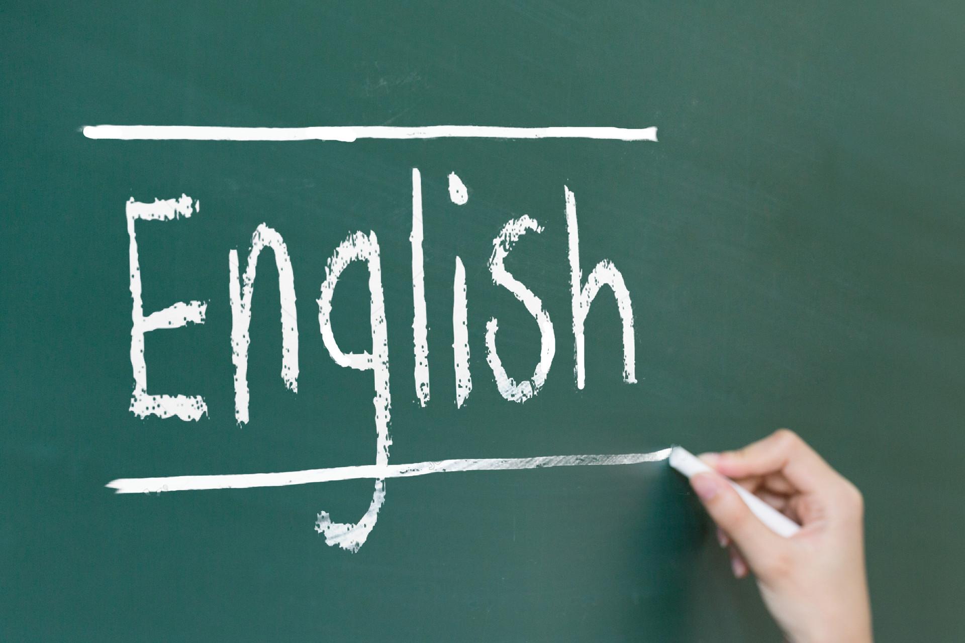 南通成人英语培训班