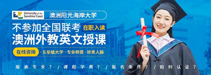 2021深圳国际MBA培训