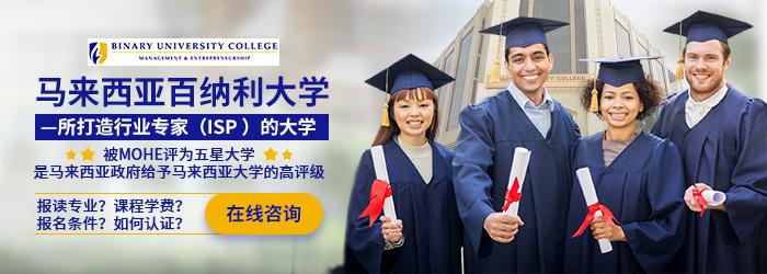 深圳在职MBA深圳在职MBA招生