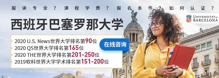 双证旅游企业管理硕士免考