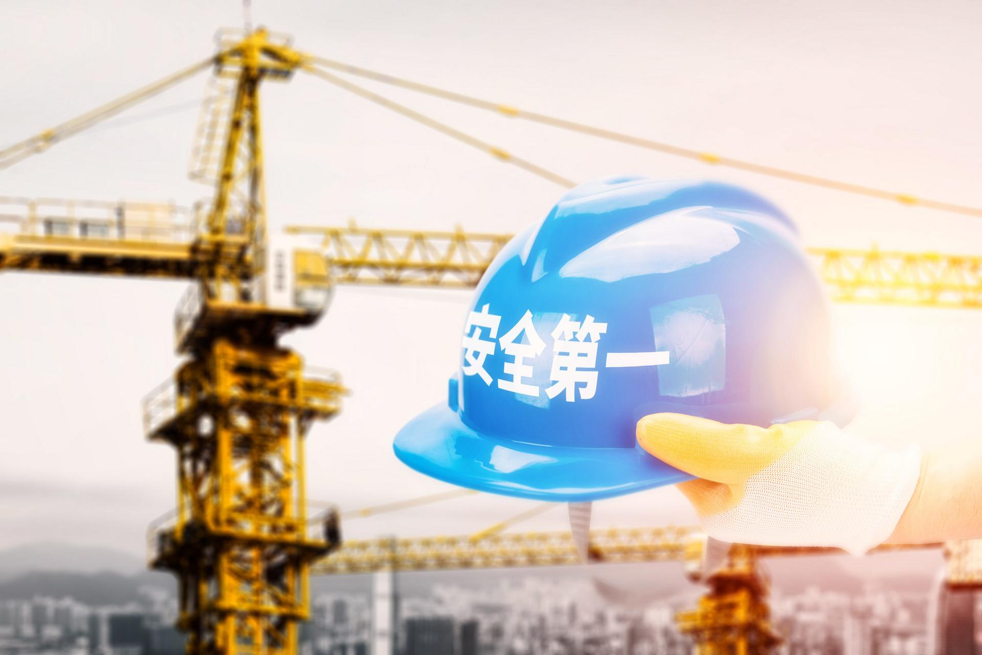 唐山二级建造师二级考前培训