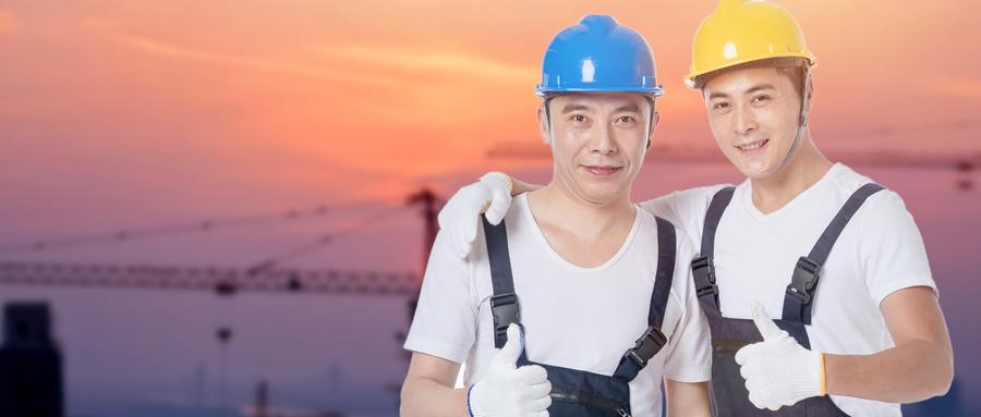 唐山路南区二级建造师报名