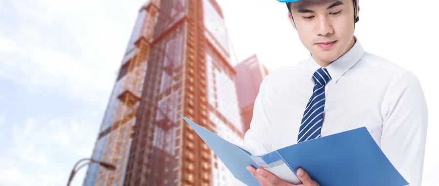 唐山考二级建造师要怎样学习