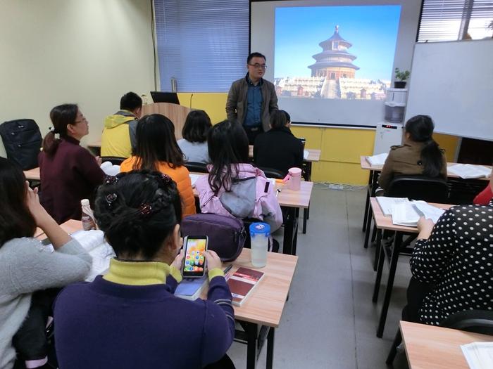 青岛2021年中级经济师考前培训