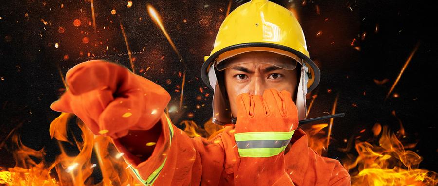 蚌埠一级消防工程师面授辅导班培训费用