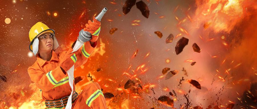 亳州培训消防工程师机构