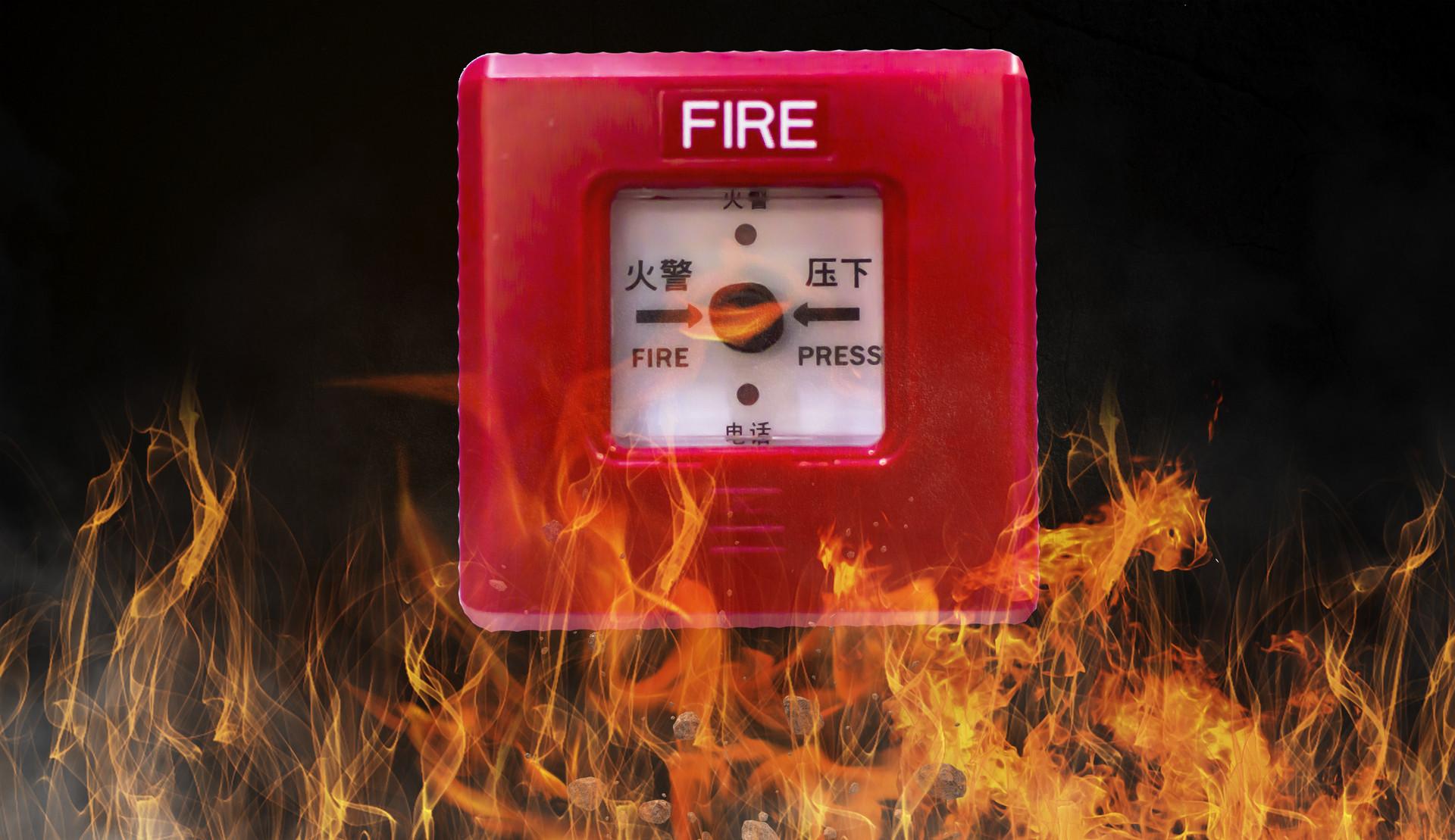 蚌埠注册一级消防工程师考试培训
