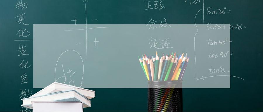 蘇州初中數學暑假家教輔導哪個好?