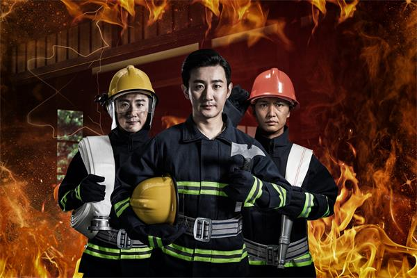 马鞍山市消防设施操作员中级证培训班