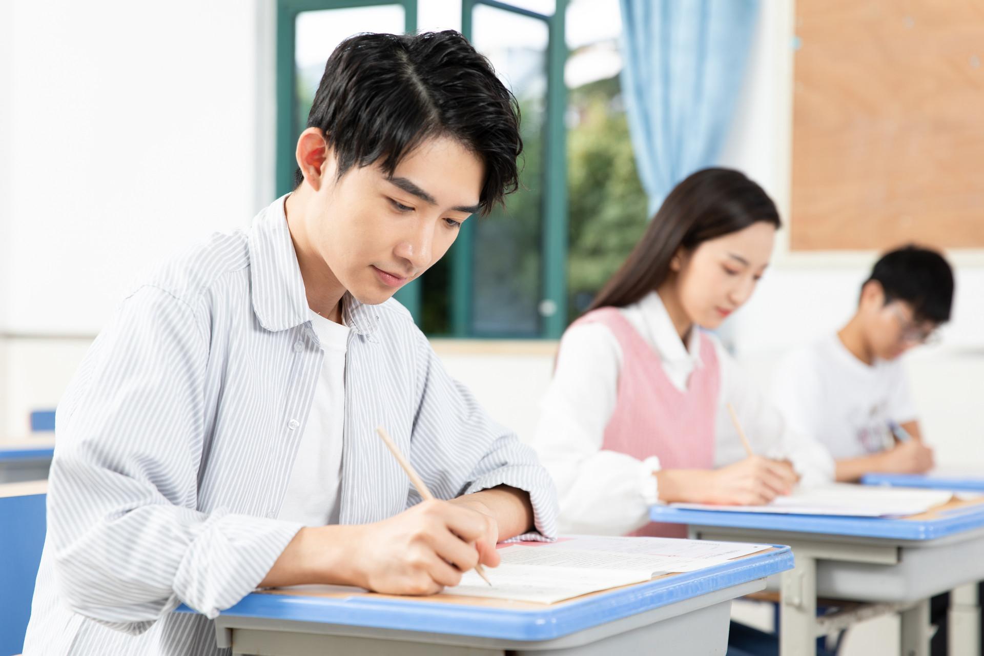 绵阳考研英语培训课