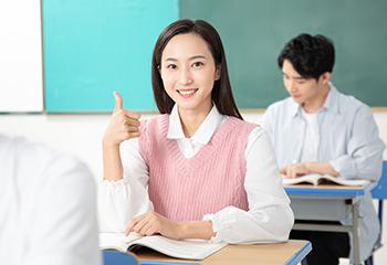 北京零基础日语入门教程