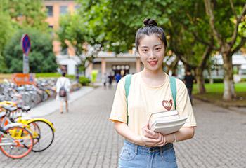 新全亚高考日语课程