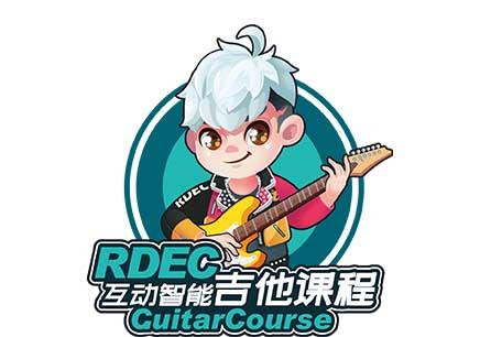上海吉他课程