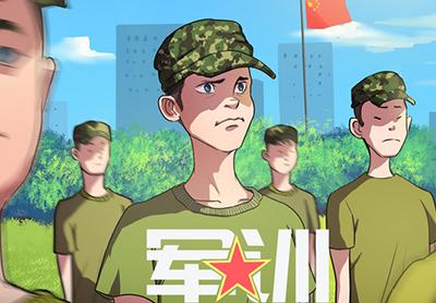 天津青少年暑假夏令营
