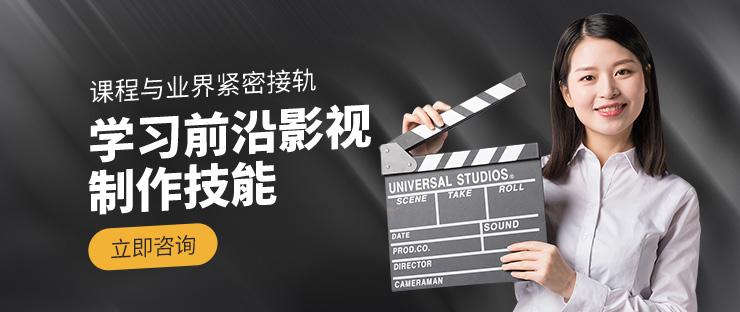 深圳视频剪辑培训哪家好