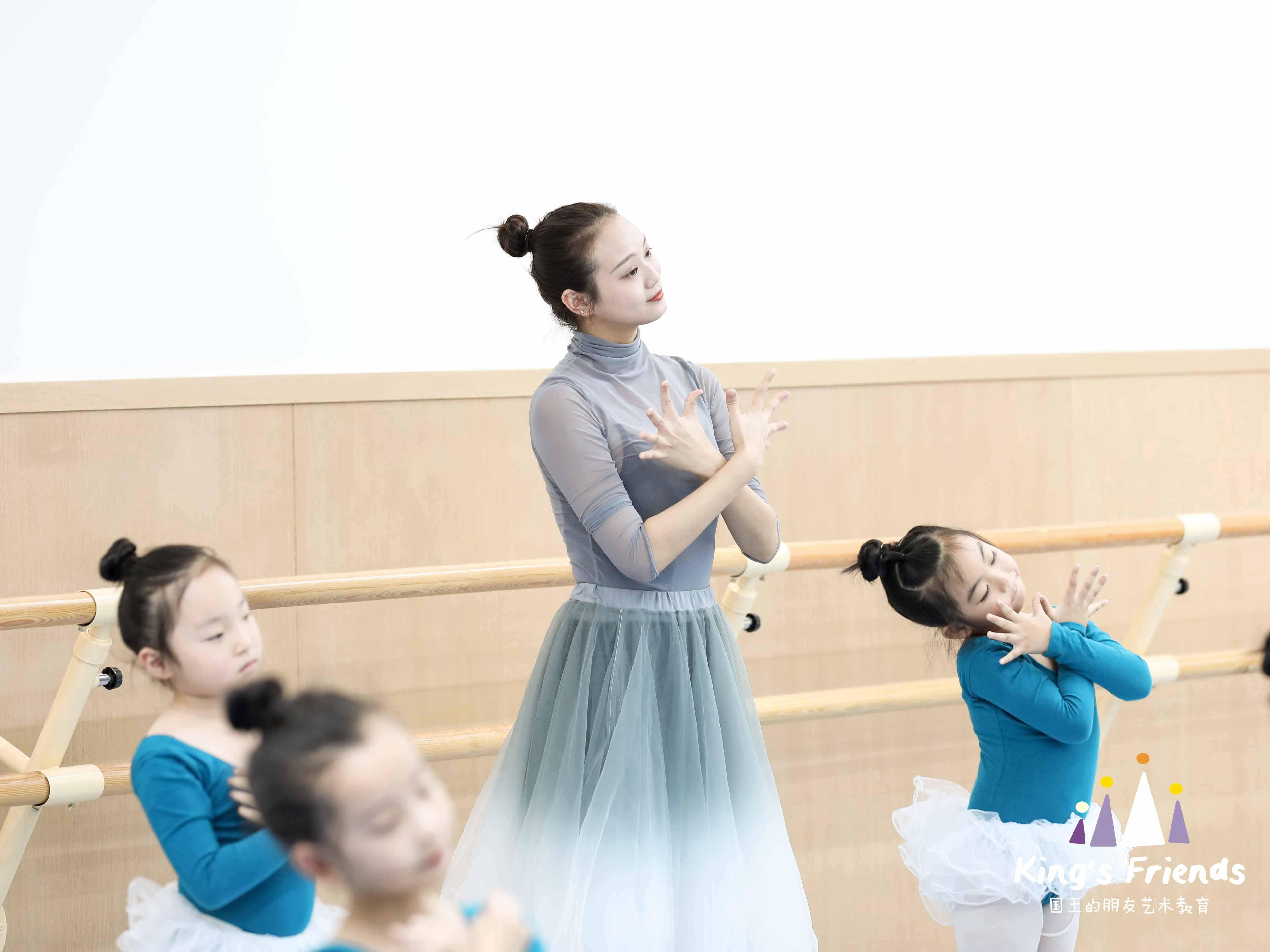 西安中国舞基础班哪家好