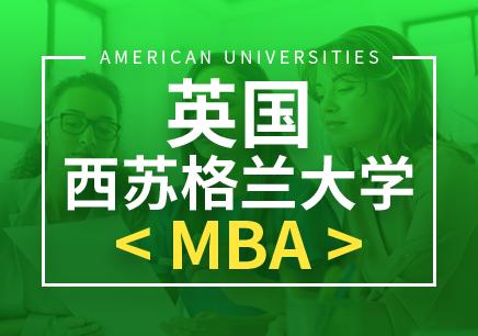 国际免联考的mba含金量,国际免联考MBA