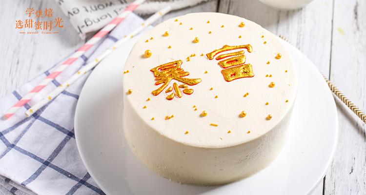 北京英式翻糖课程专业培训班