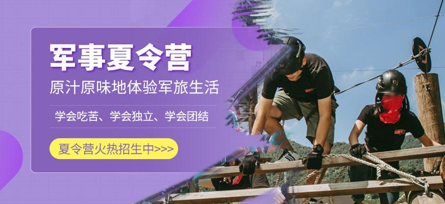 福州青少年特训营14天课程