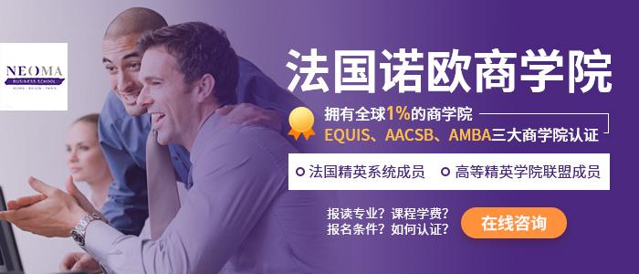 浙江杭州EMBA周末班申请