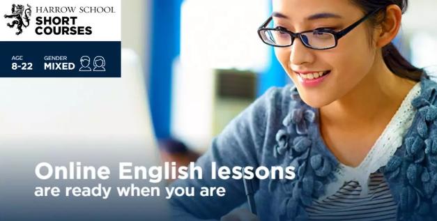 哈罗公学官方在线语言及定制化国际课程
