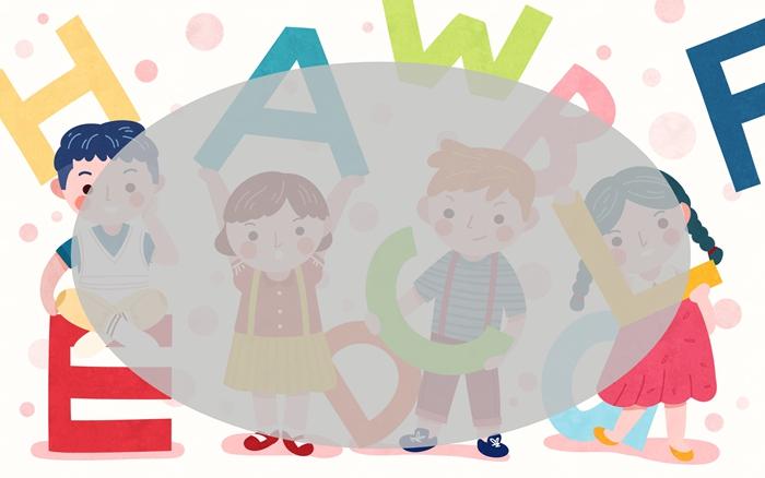 青岛黄岛区中小学生韩语培训哪家好