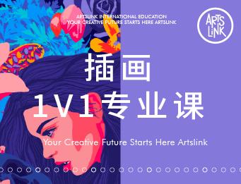插画设计作品集辅导-南京作品集培训机构