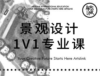 南京景观设计作品集培训班