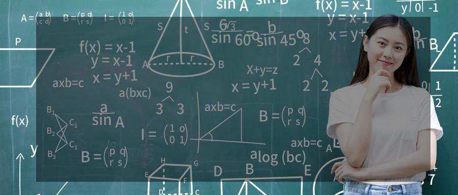 银川兴庆区好的高中数学辅导班