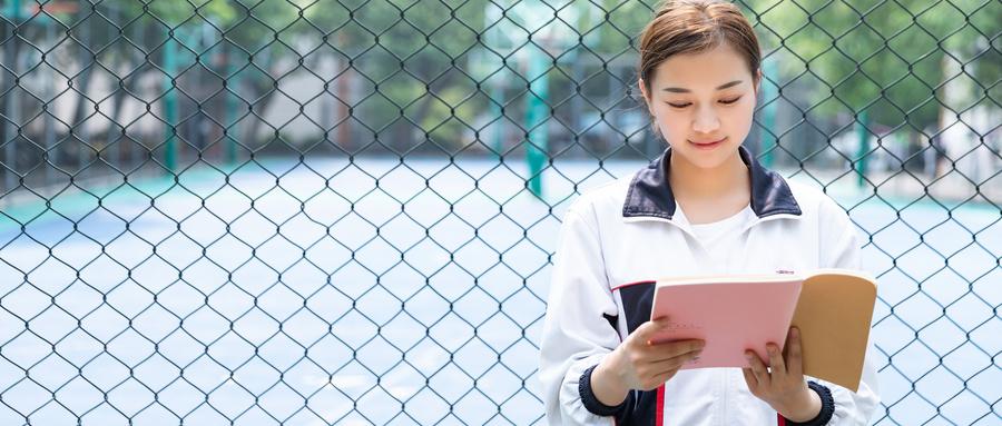 义乌小学新概念英语辅导班