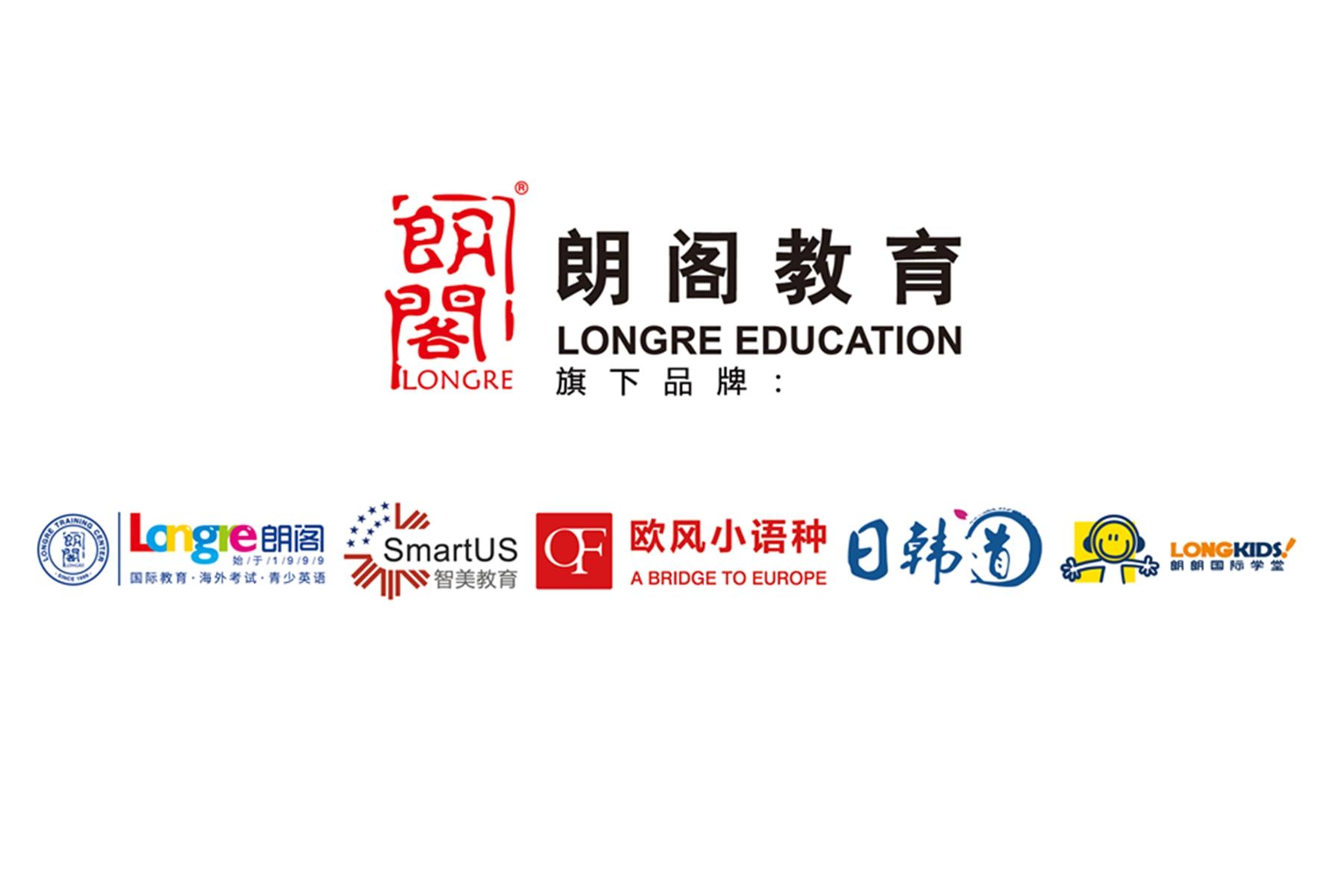 上海GMAT补习班学费