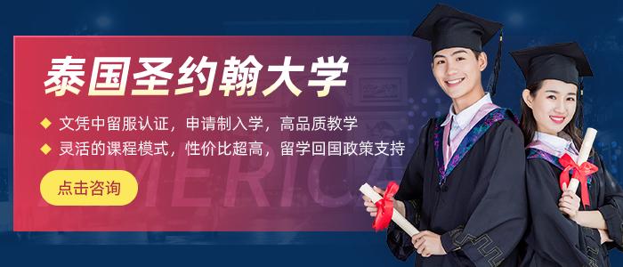 泰国研究生是双证还是单证
