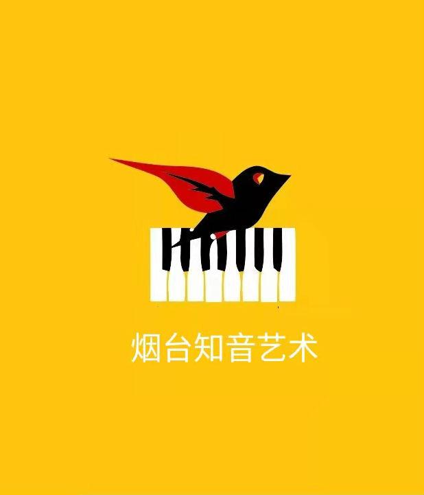 烟台音乐艺考培训学校哪里有