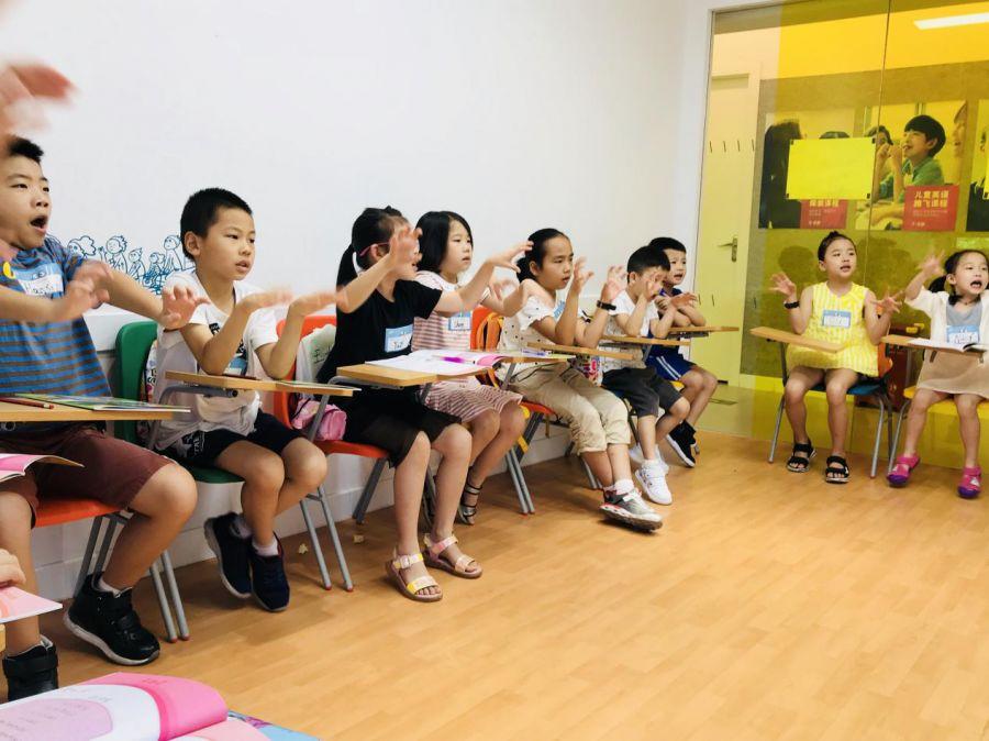 义乌儿童英语口语培训学校