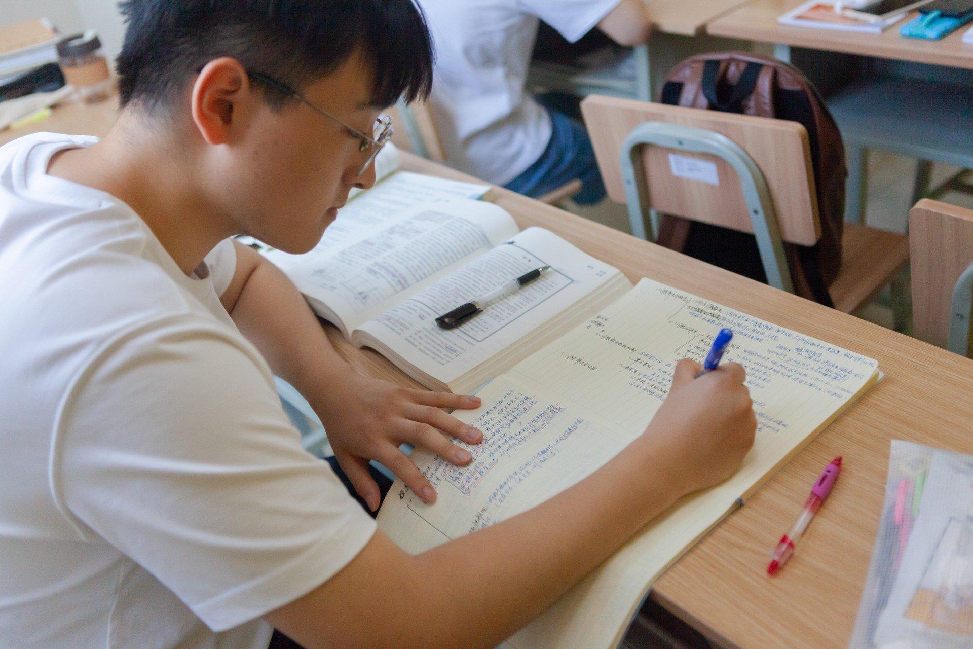 丹阳十大MBA考研培训学校