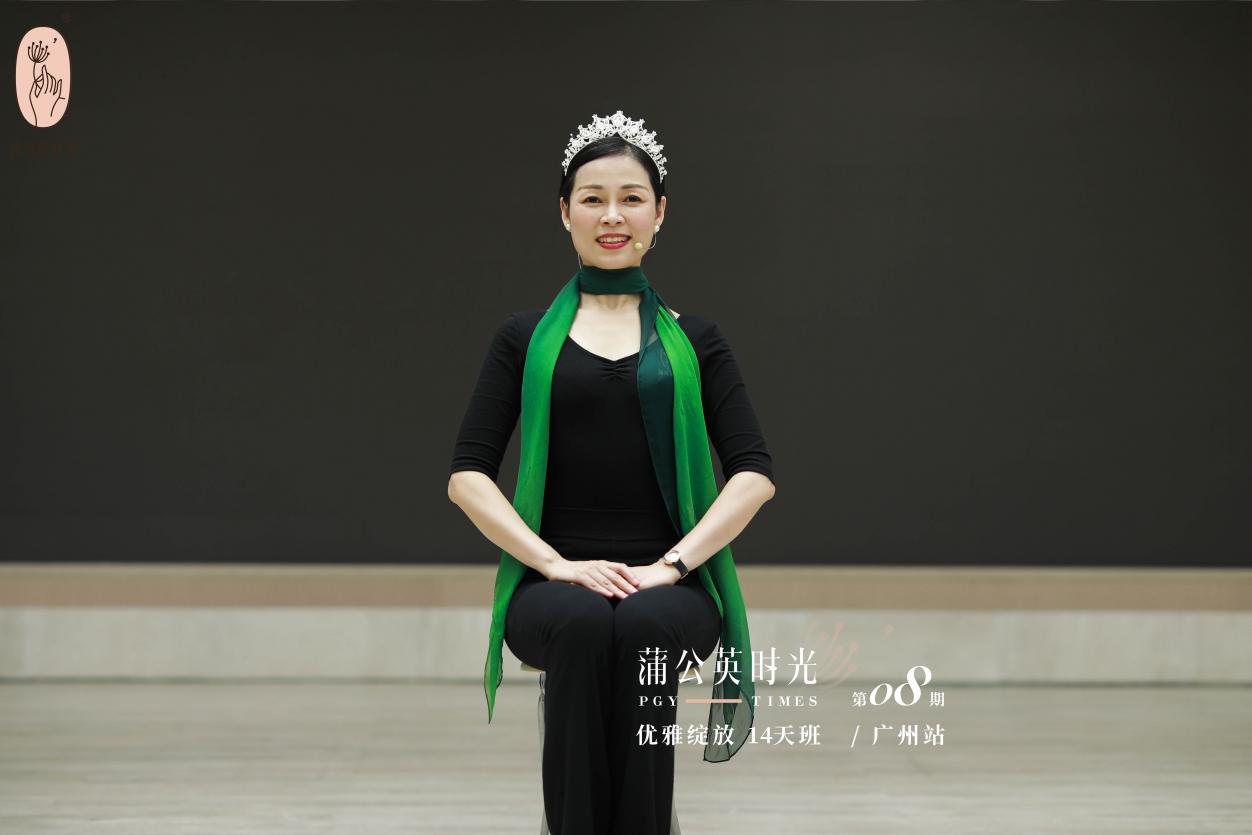 南京形体仪态礼仪导师班